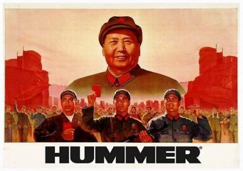 Hummer racheté par tengzhong