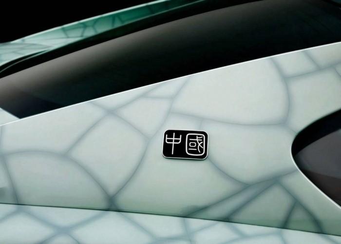 ferrari_599_gtb_china_limited_edition_003