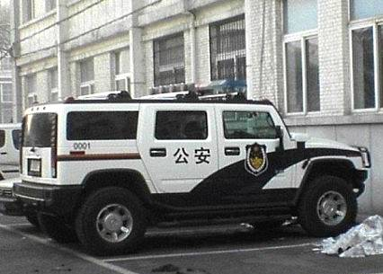 hummer_h3__chinese_police