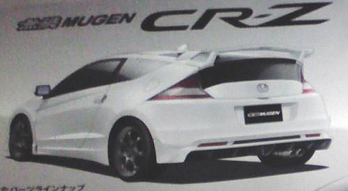 02-mugen-crz-brochure