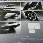 06-honda-crz-brochure-tov