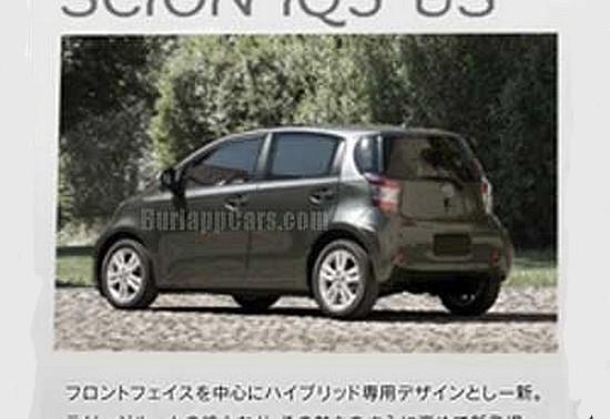 IQ 5 portes from Burlappcars