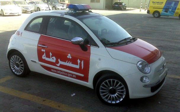 Fiat_500_police_Abu_Dhabi_02