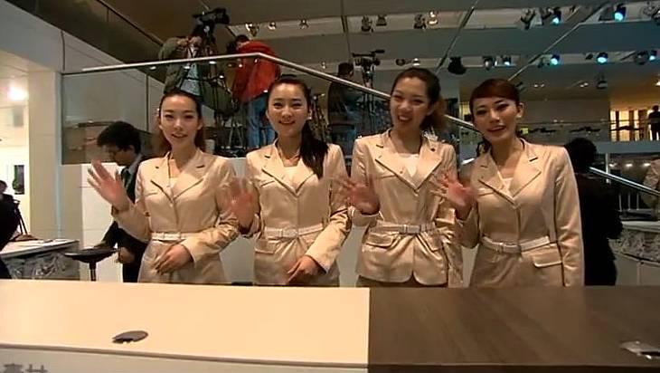Bmw Pekin 2010