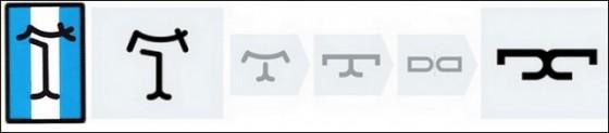 Photo Logos De Tomaso 560x123 De Tomaso : Une première illustration pour le SLC et quelques infos...