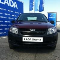 Photo bg800410966 200x200 Lada Granta : Nouvelle et vendue par Vladimir        (vidéo)