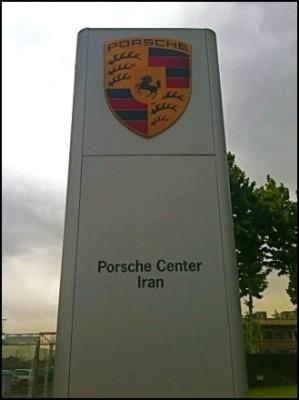 Photo Porsche Iran 299x400 Commerce automobile avec lIran : Porsche, nouvelle victime colatérale de la guerre menée par lUANI