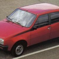 Photo R14 03 200x200 Renault 14 : Une bonne poire surdouée    (vidéos)