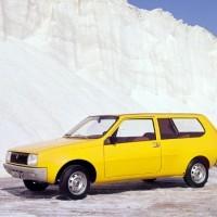 Photo R14 3 Portes Shooting brake proto 200x200 Renault 14 : Une bonne poire surdouée    (vidéos)