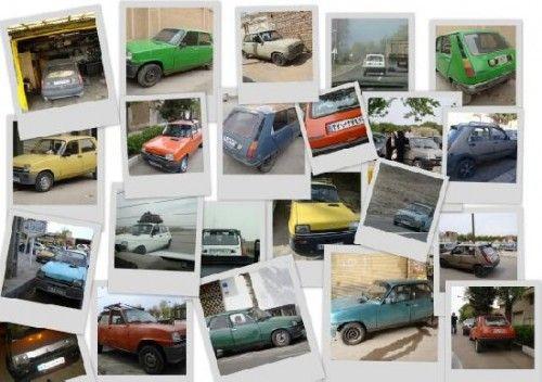 Renault R5 : toutes en Iran
