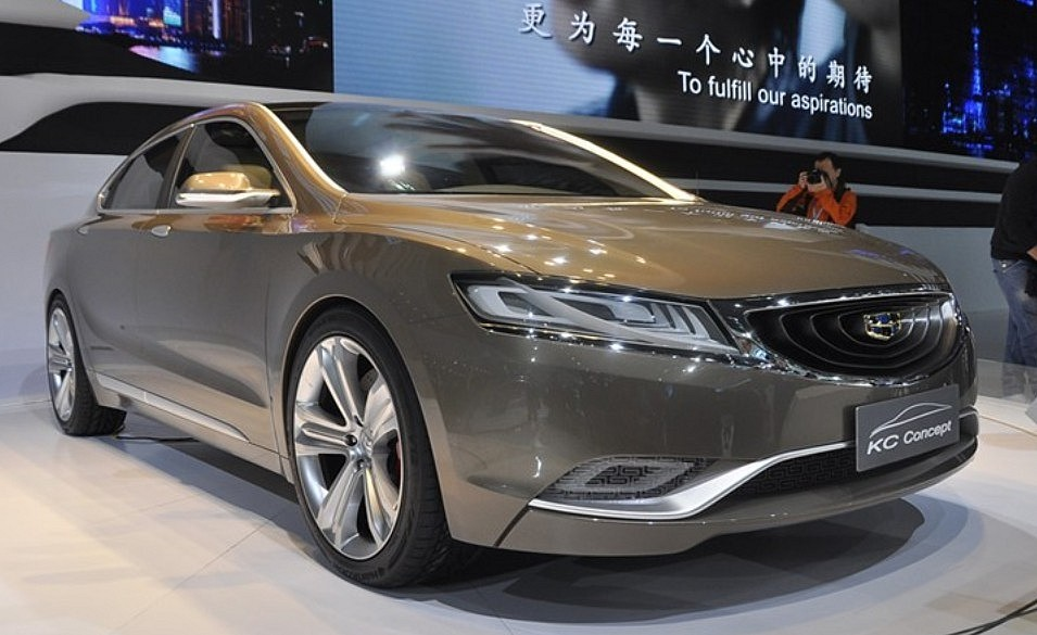 Geely Emgrand KC Concept 7