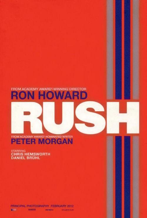 Rush film (5)