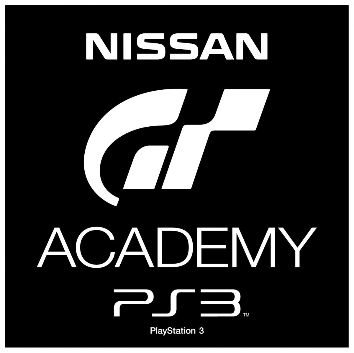 logo-gt-academy