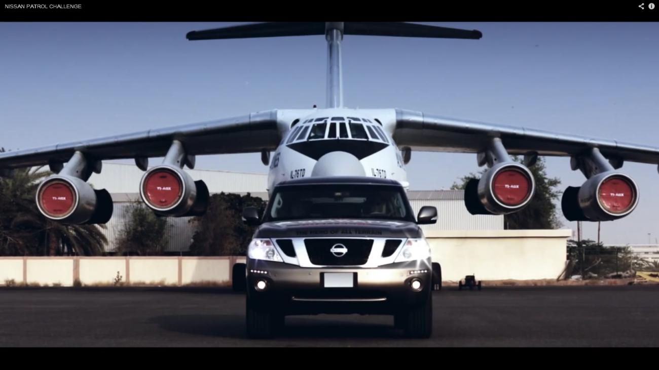 Nissan Iliouchine