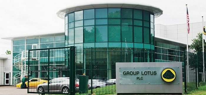siège de Lotus