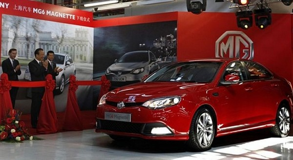 MG MG6 Magnette Lancement avec wenjiabao