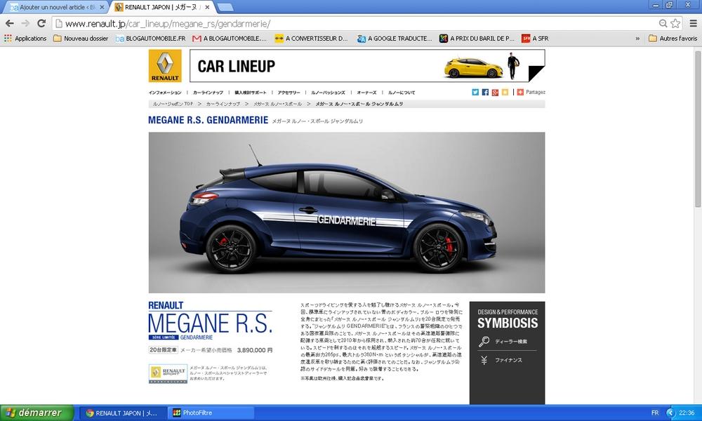 Renault Megane RS Gendarmerie Japon