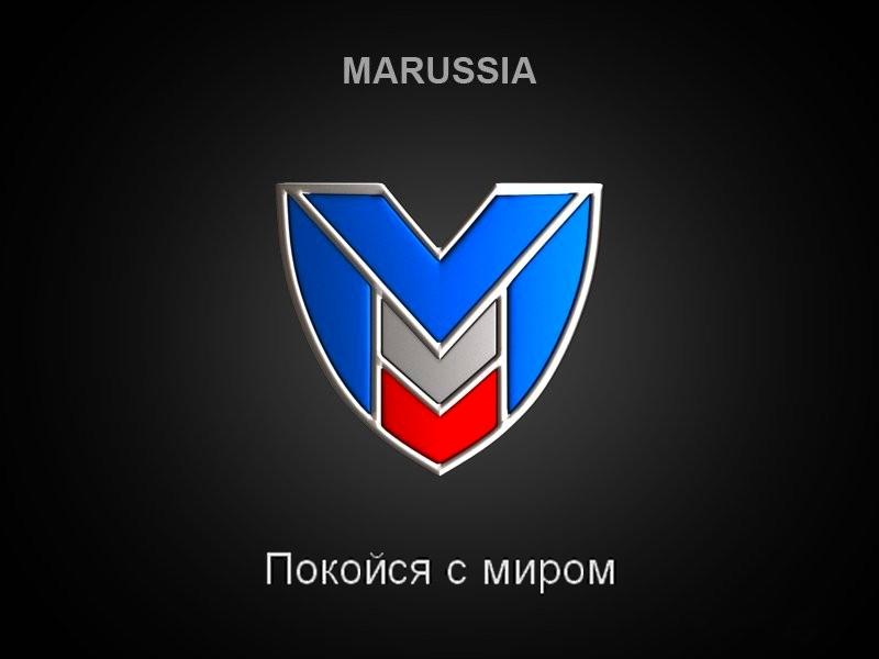Marussia est mort