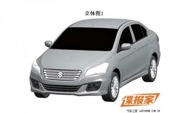 Suzuki Authentics.1
