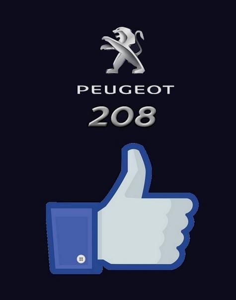 Peugeot 208 Like