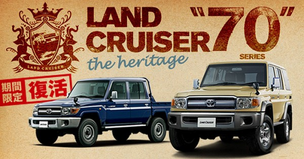 Toyota Land Cruiser 70 Series.0