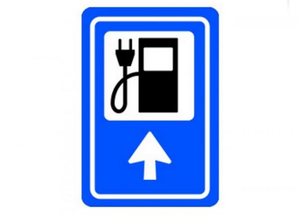 Bolloré va installer 16.000 bornes de recharge en France