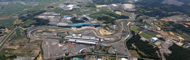 Circuit international de Suzuka F1